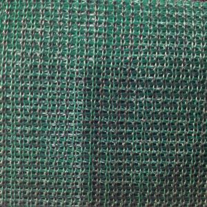 Horticultural Shade Cloth 80% green